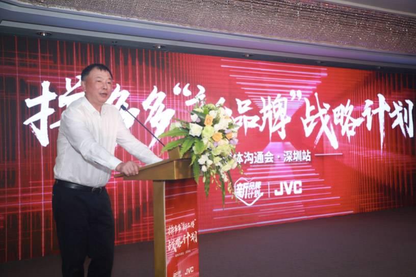 """拼多多""""新品牌计划""""携手JVC,进入3C行业电视领域"""