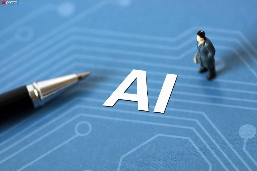 只有AI,才有资格定义未来金融
