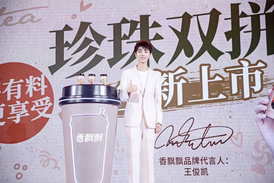 上线新产品,签约王俊凯,香飘飘发力高端化和年轻化
