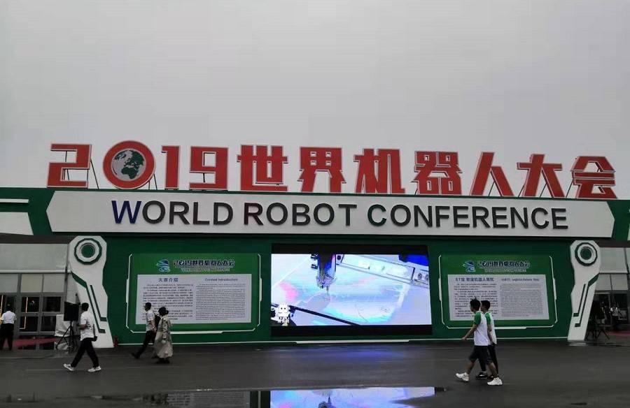 亮相WRC2019,因时机器人助力国产核心零部件崛起