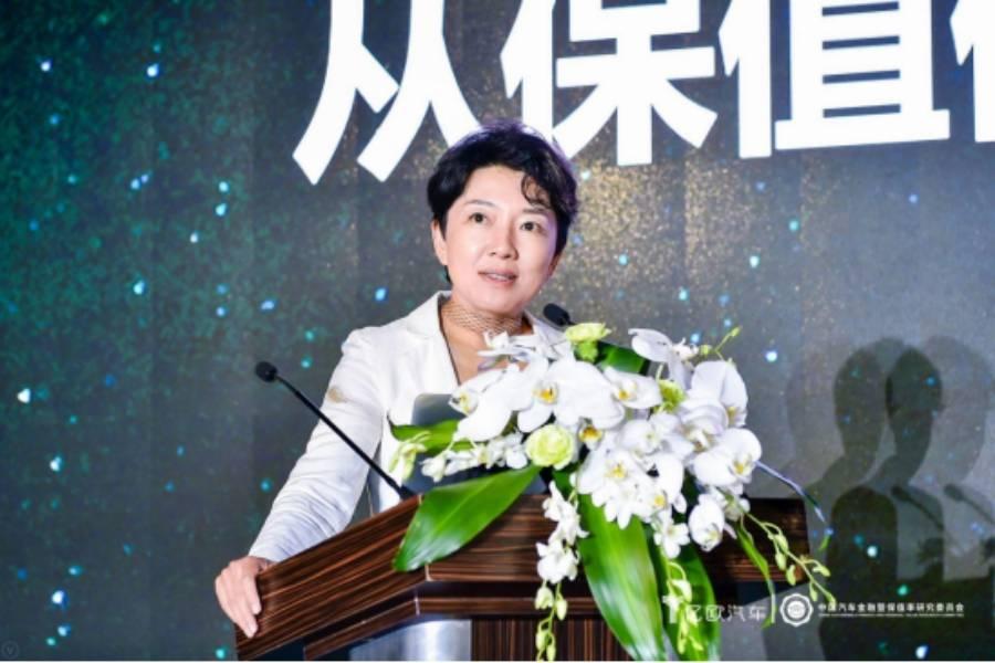 中国汽车金融暨保值率研究委员会马晓威:保值率体现产品力与品牌力