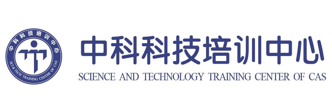 中科科技培训中心