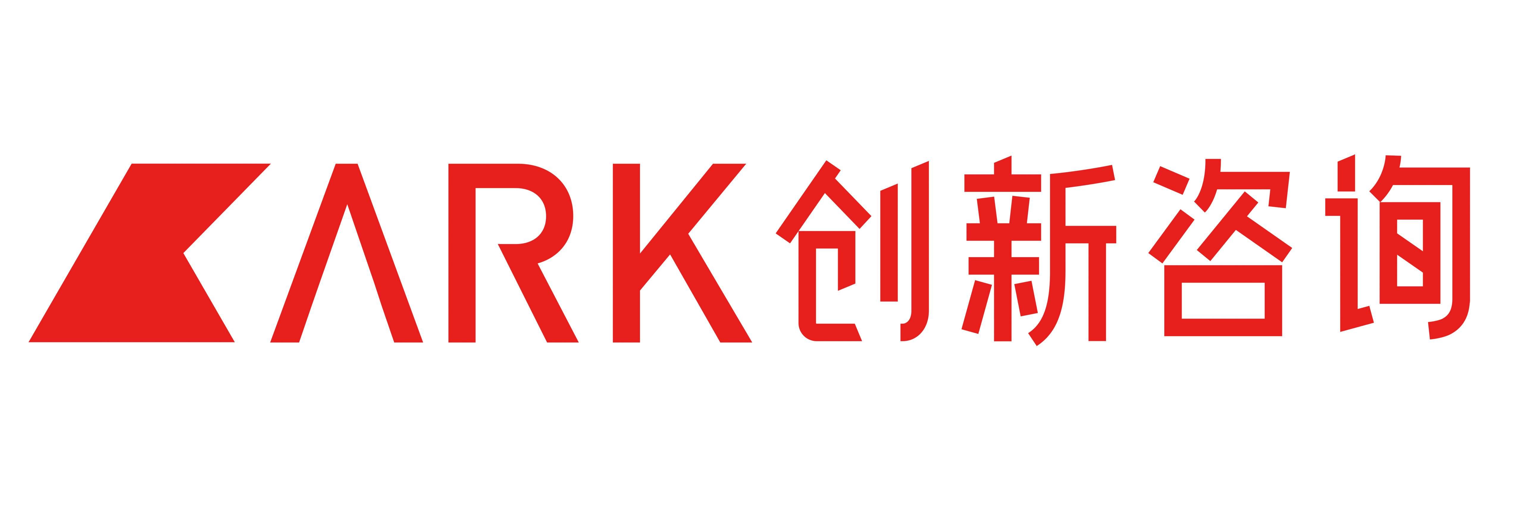 ARK创新咨询