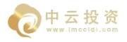 内蒙古中云产业发展投资有限公司