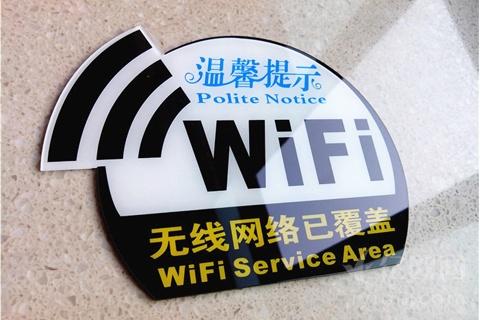O2O新入口,商用Wi-Fi三大痛点