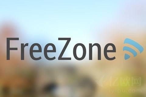 O2O新入口,国内八家Wi-Fi运营商介绍