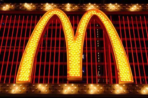 麦当劳30亿美元出售门店,中国企业争抢!
