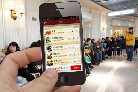餐饮行业线上O2O企业竞争力分析
