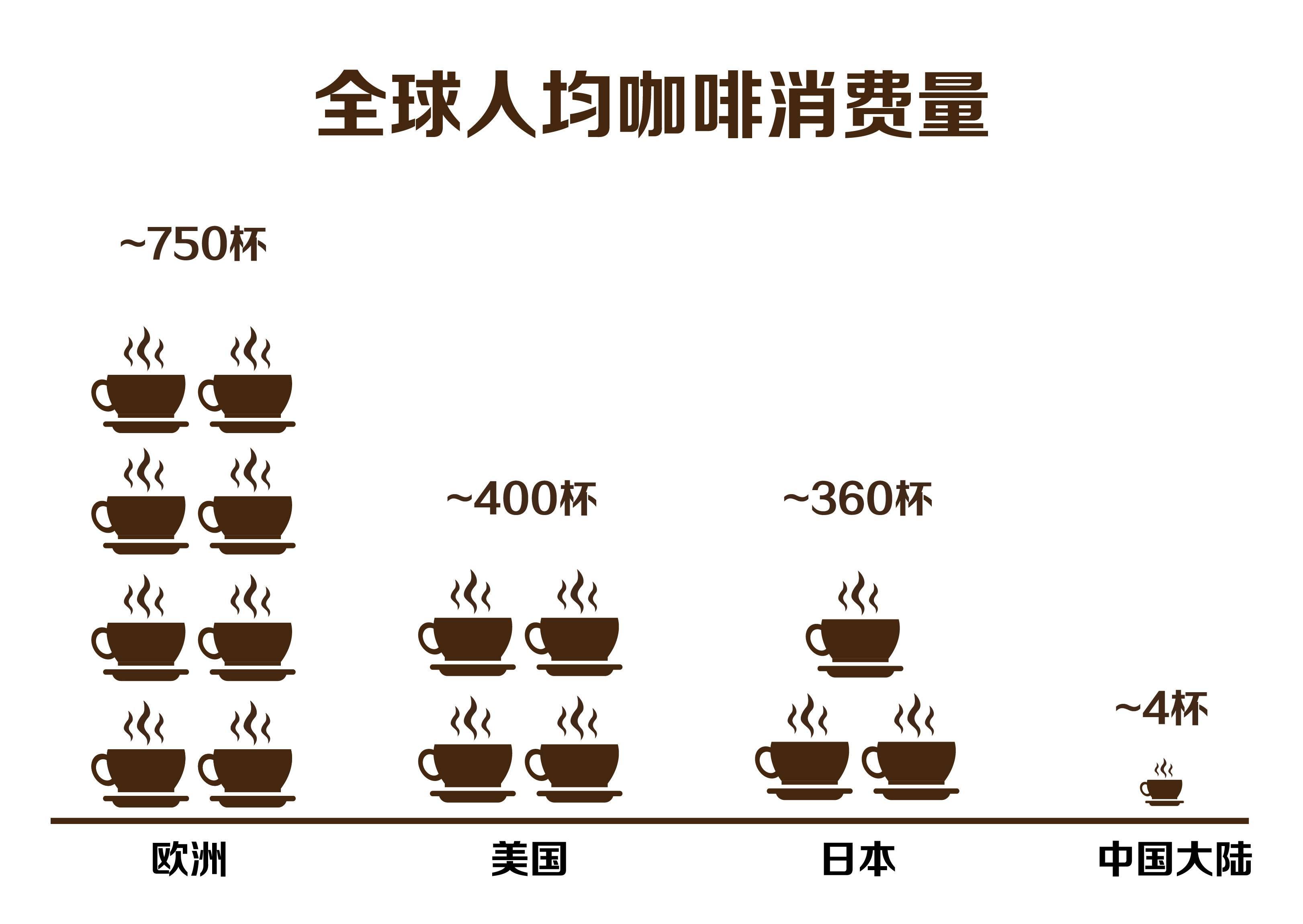 咖啡_11.jpg