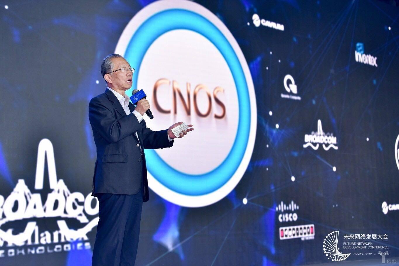 CNOS发布.jpeg