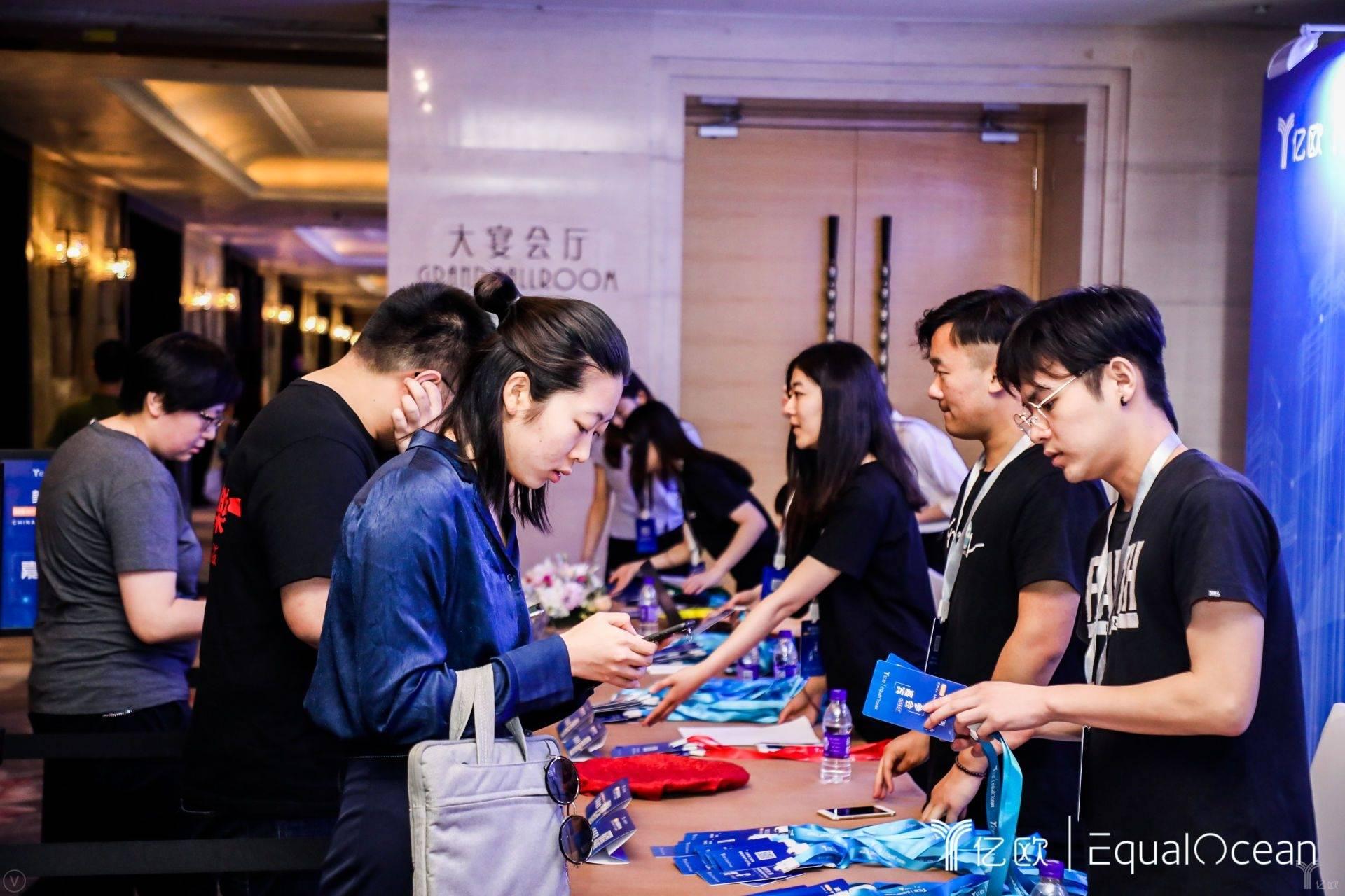 中国智慧城市峰会签到