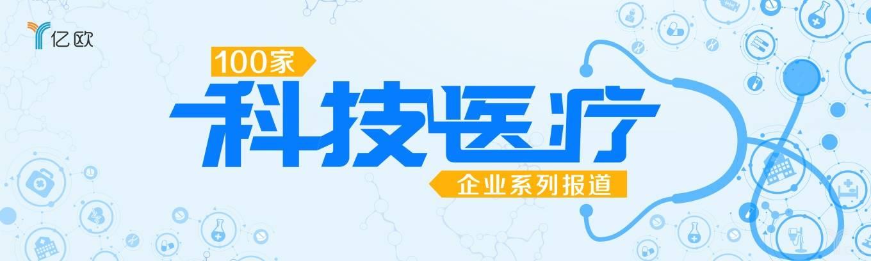 「科技医疗100+」手术机器人,中国的月亮什么时候比外国的圆