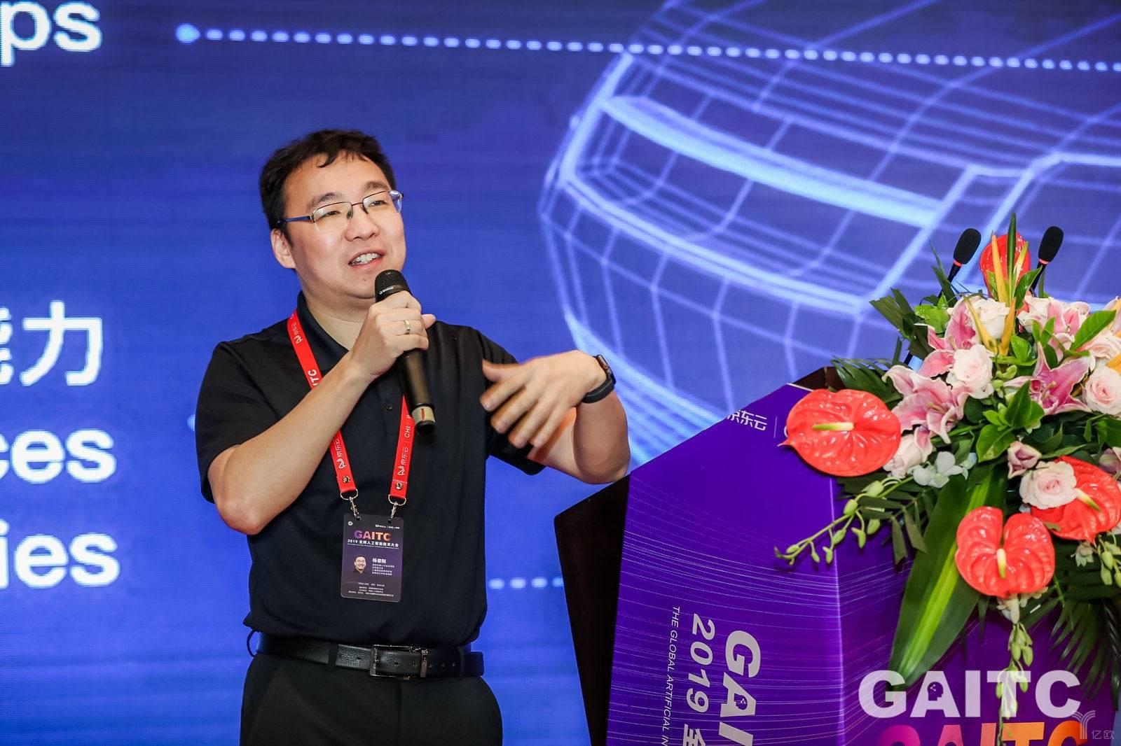 百度机器人与自动驾驶实验室主任杨睿刚