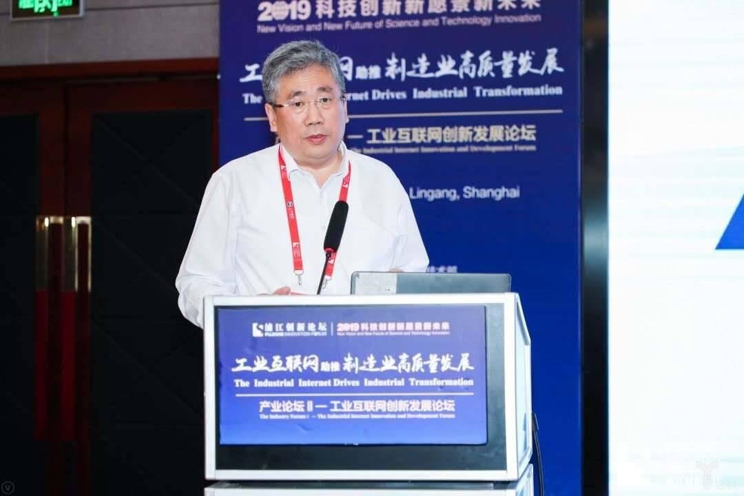 北京邮电大学网络与交换技术国家重点实验室主任张平