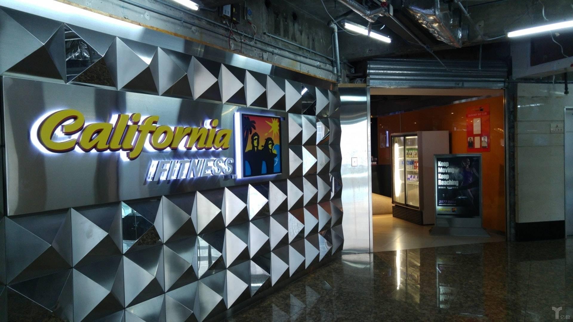 """""""撸铁""""爱好者们已盼了两个月   一兆韦德健身门店陆续开业"""