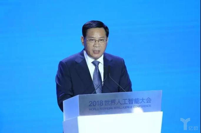 中央政治局委员、上海市委书记李强作开幕致辞
