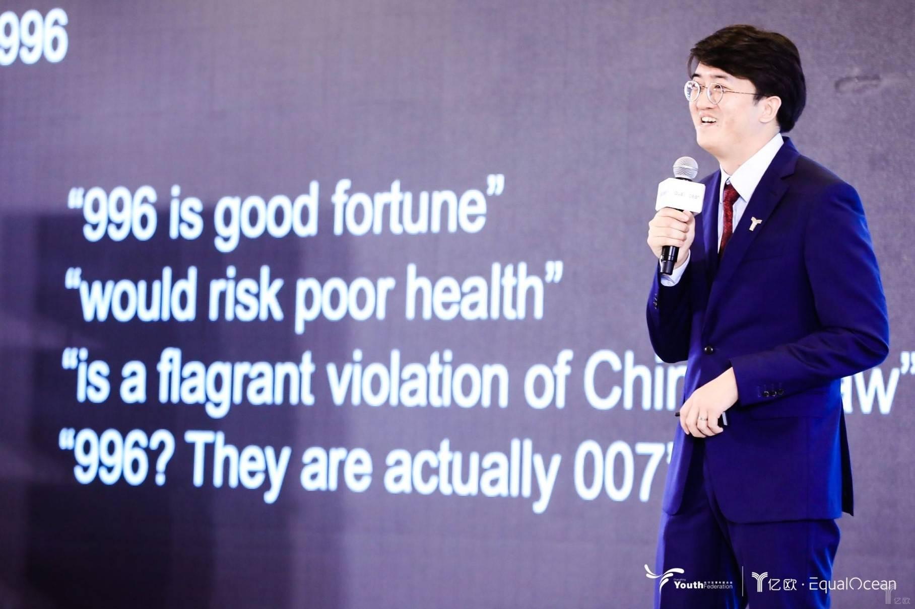 亿欧公司副总裁、EqualOcean联合创始人张帆致辞.jpg