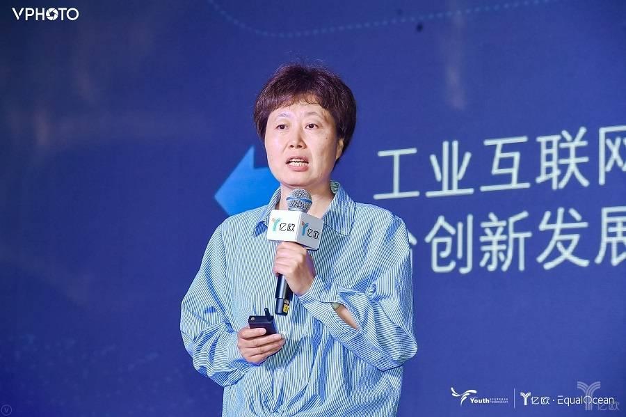 阿里云工业大脑总经理杨国彦