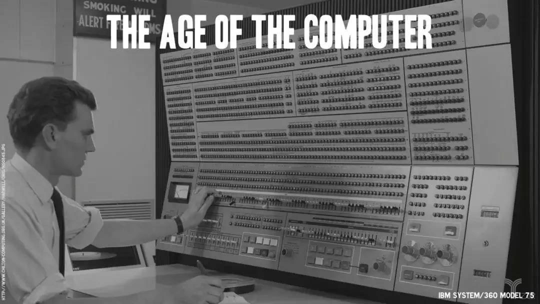 亿欧智库:IBM开发的计算机