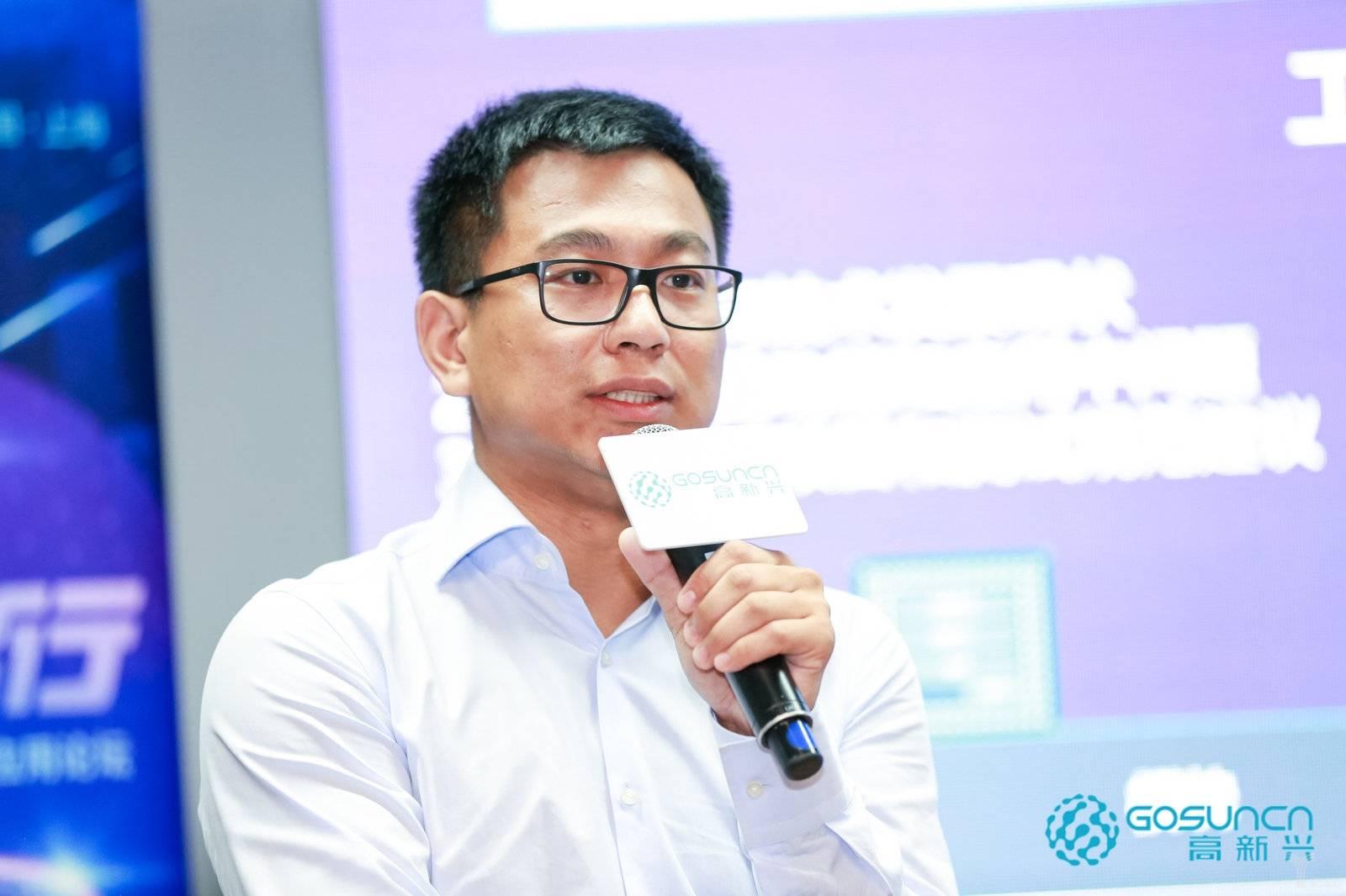中国信息通信研究院主任工程师葛雨明