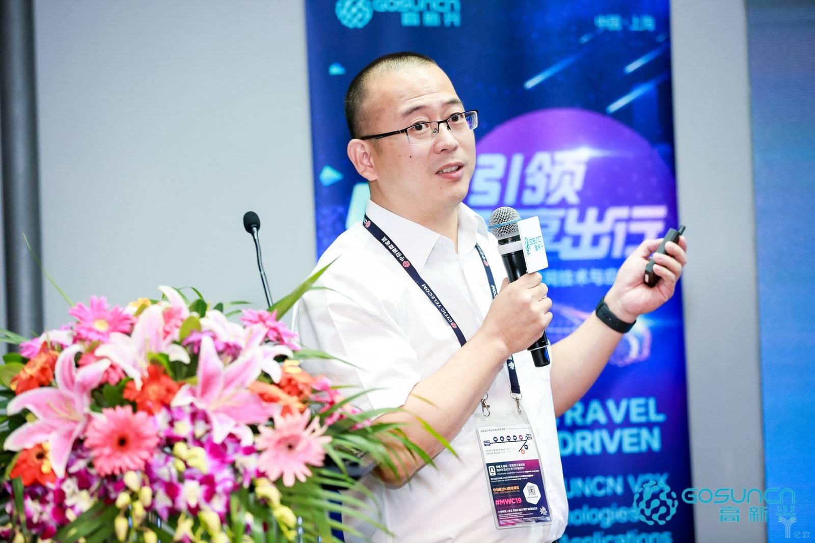 吉利汽车研究总院创新中心总监杨峰