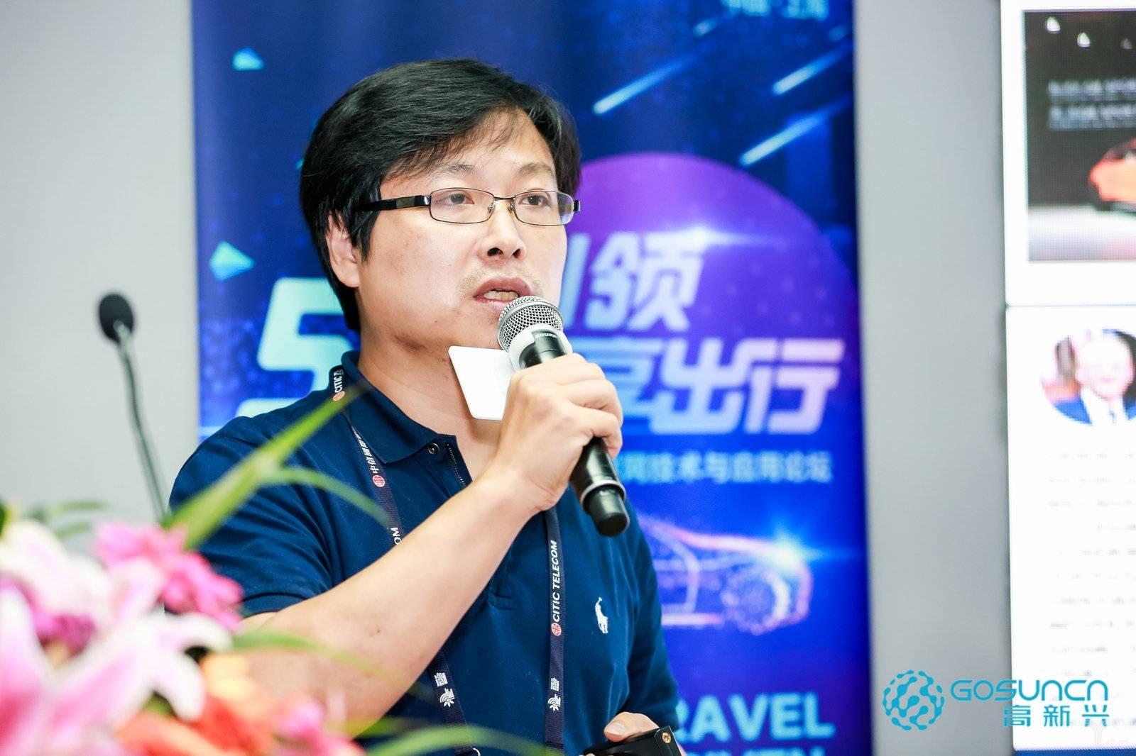 高新兴物联公司副总裁、车联网产品线总经理杨磊