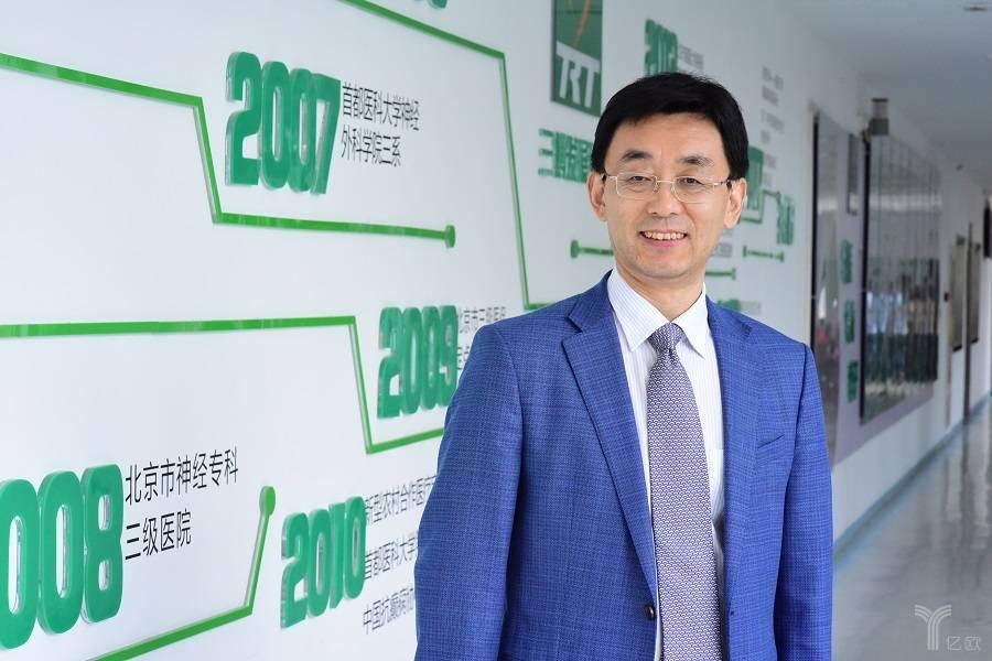 <b>三博脑科董事长张阳确认参加雁栖健谈·GIIS 4th CHIU Summit</b>