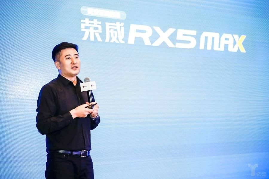 荣威RX5 MAX设计解析:除了尺寸更大,还有什么?