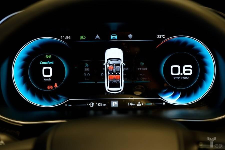 荣威RX5 MAX仪表屏
