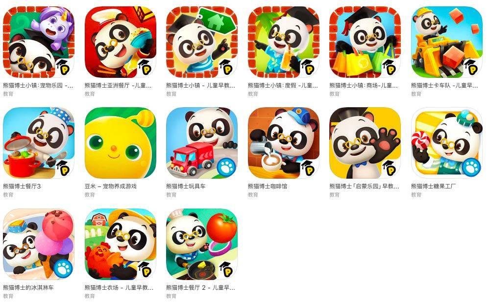 熊猫博士在苹果应用商店里的App