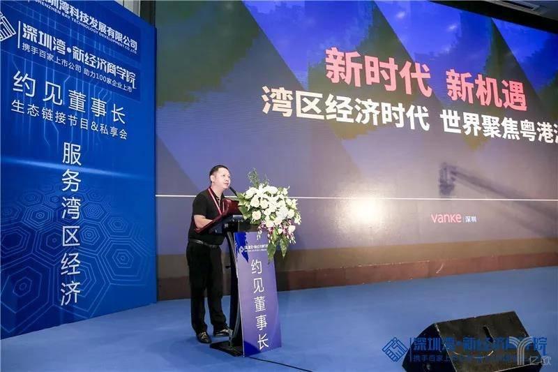 演講嘉賓:王兆愷.jpg
