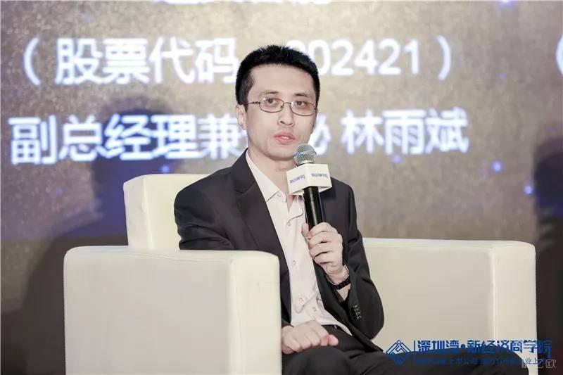肖劍皓(中國健康產業投資基金華南中心總裁.jpg