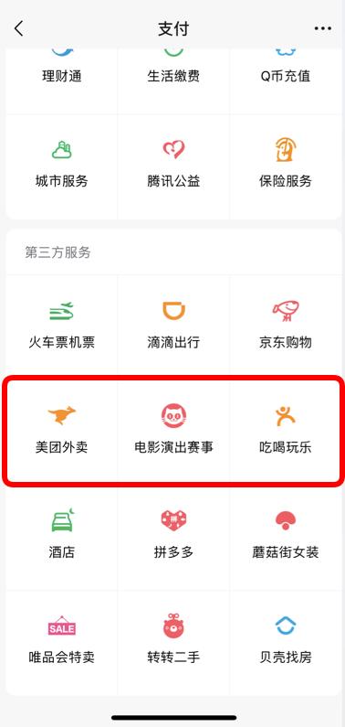 傲游浏览器截图20190705132228.png