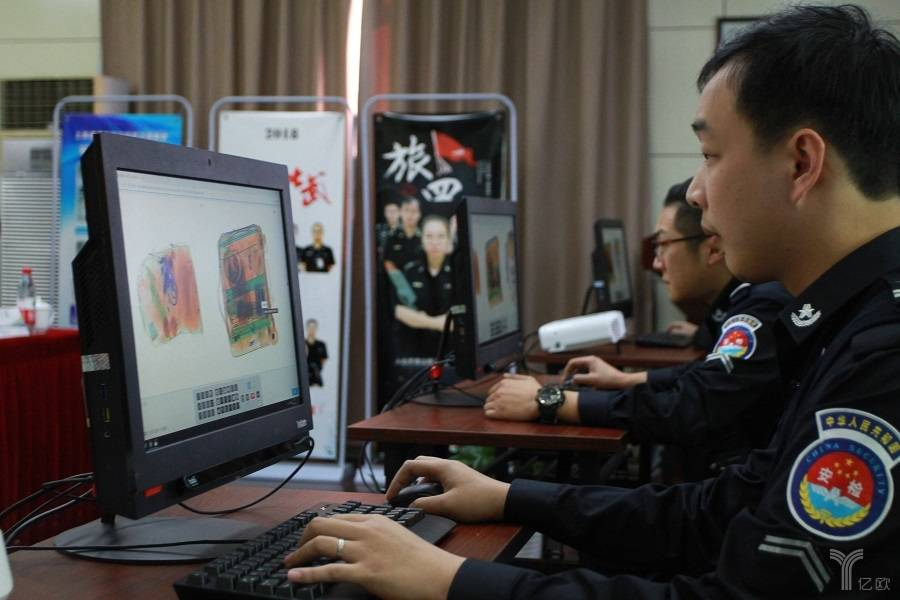 安检培训系统助力上海浦东机场安检大比武1.jpg