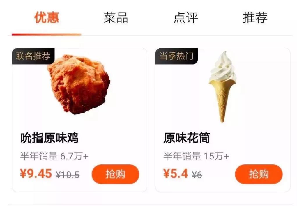 线上到线下,品牌或流量,中国餐饮何处而往