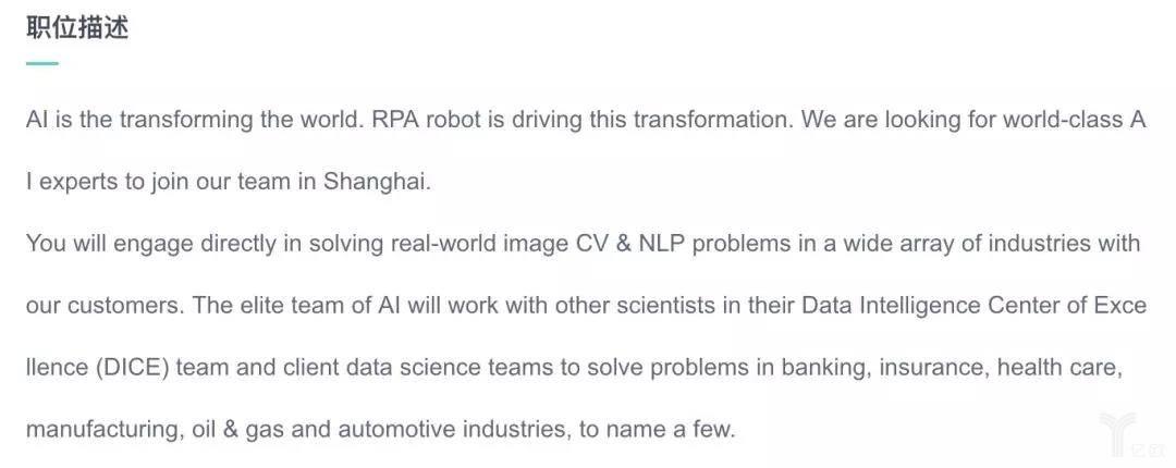 云扩科技的AI算法工程师招聘启事 .jpg
