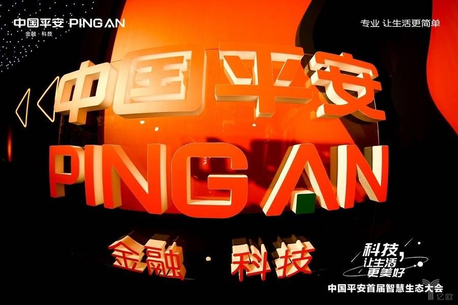 gonsgi-zhongguopinan5.jpg