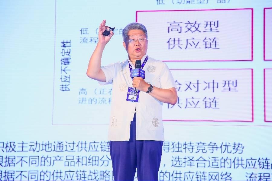 国际供应链与运营管理学会创始人及终身名誉主席赵先德