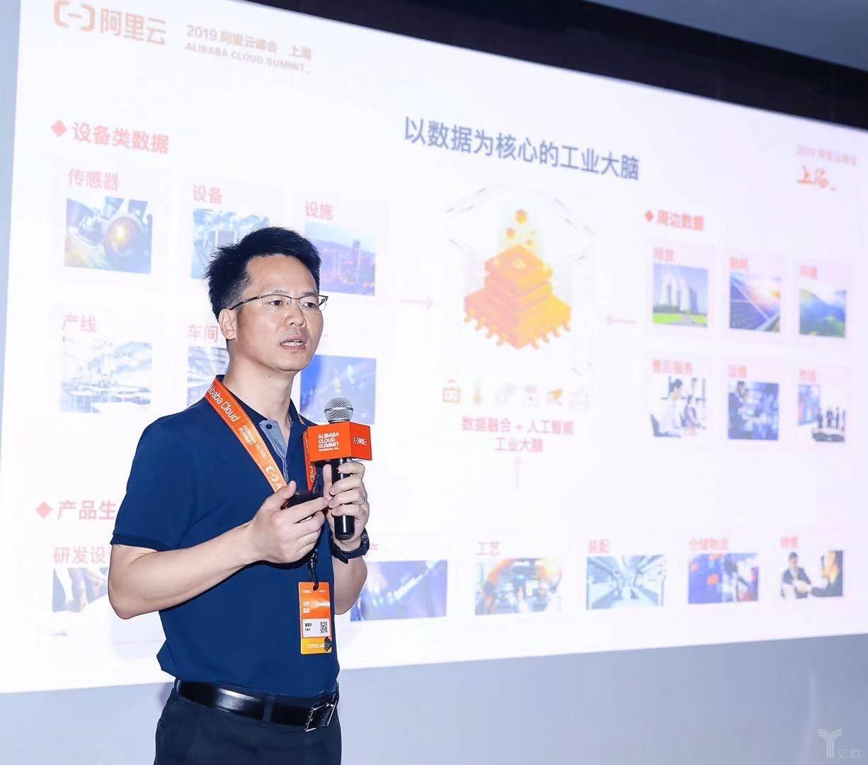 阿里云智能副总裁、数据智能产品事业部总裁曾震宇