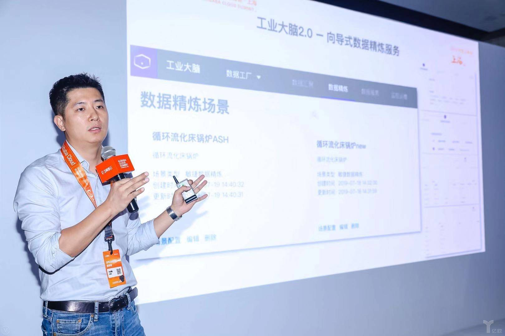阿里云数据智能产品事业产品总监朱金童