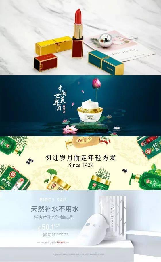 亿欧智库:传统药企美妆产品广告
