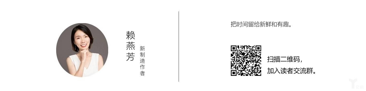 文末头像-群二维码.jpg
