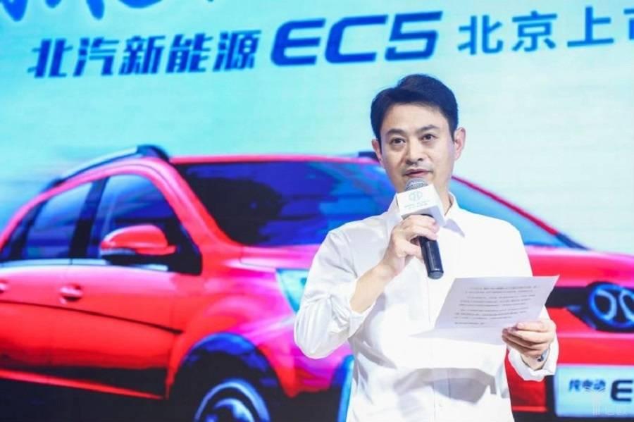 北汽新能源营销公司副总经理王春风