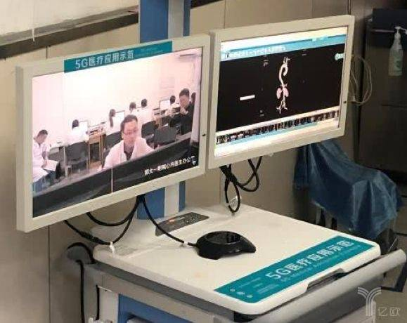 5G智慧医疗实验网.jpeg