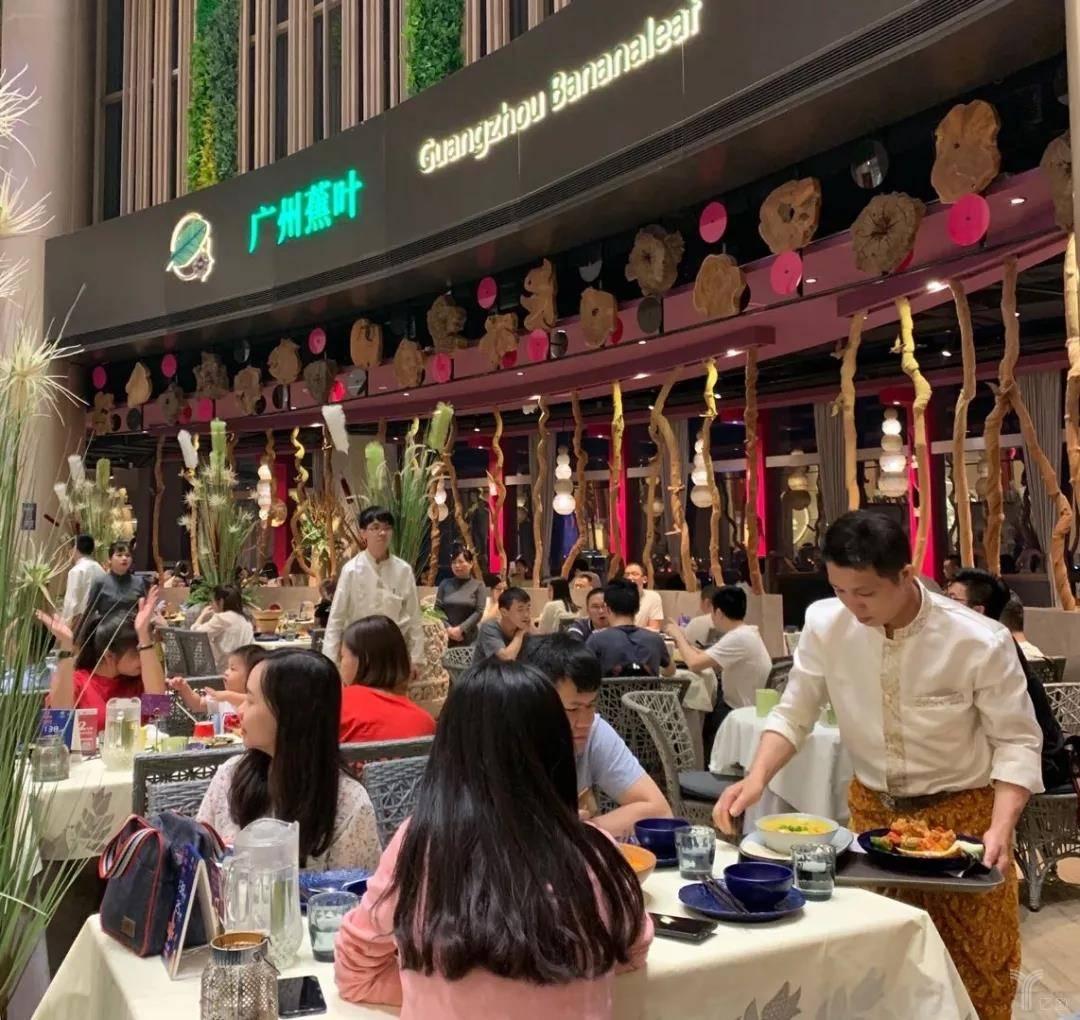 小众菜系大热,东南亚菜能成为下一个新爆款吗?