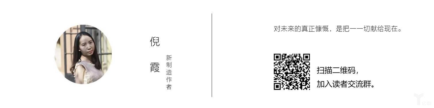 文末头像-群二维码