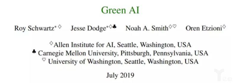 """名为""""绿色 AI """"的立场文件"""