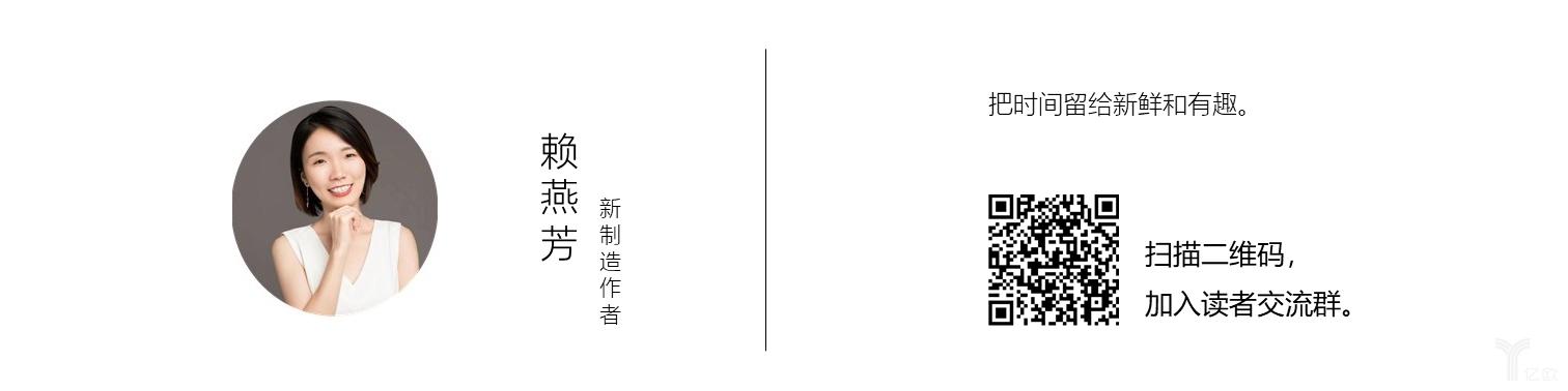 文末头像-群二维码1.png