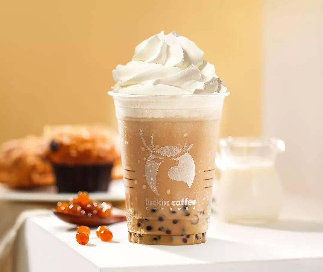 瑞幸大红袍寒天牛乳茶,图片来自@luckincoffee瑞幸咖啡