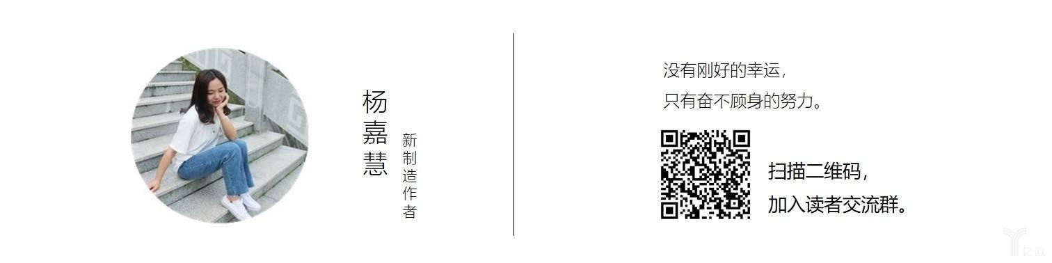 文末头像-群二维码(1).jpg